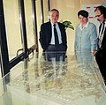 Университет Белкент. Анкара. С профессором Субедей Тоган. 1997.jpg