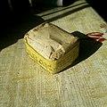 Упаковка нюхательного табака (1).jpg