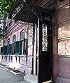 Усадьба (Дом-музей В.Хлебникова), дверь, окна.jpg
