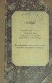 Харьковский календарь на 1914 год.pdf