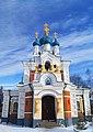 Храм Покрова Пресвятой Богородицы в Егерской слободе.jpg