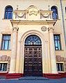 Центральный московский ипподром. Фрагменты здания (14).jpg