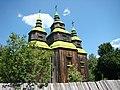 Церква з с. Зарубинці Монастирищенського р-ну Черкаської обл..JPG