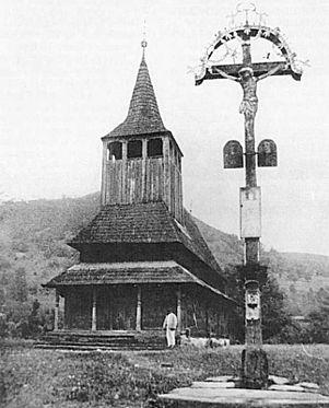 Погода в селі терново закарпатська область