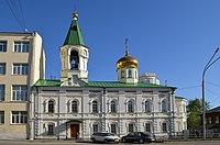 Церковь Николая Чудотворца, ул. Куйбышева, 39 2.JPG