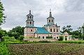 Церковь Церковь Иконы Божией Матери Владимирская (1740-1746) в Чукавине.jpg