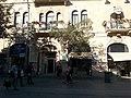 מלון רון בירושלים בין הערביים.jpg