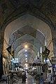 بازار وکیل شیراز ایران-Vakil Bazaar shiraz iran 01.jpg