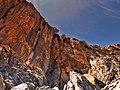 جبل صخري ببلدية إيراقن بجيجل.jpg