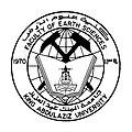 شعار كلية علوم الأرض.jpg