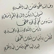 العربية للناشئين كتاب المعلم 5 pdf