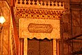 صور مسجد محمد علي من الداخل 23.jpg