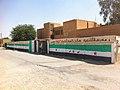 مدرسة الشهيد صالح الحمود في مدينة القورية الحرة.jpg