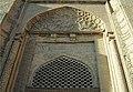 ورودی شمالی مسجد جامع اصفهان.jpg