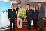 「看見台灣」導演齊柏林拜會賴市長感謝市府支持國片 01.jpg