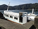 浦ノ内湾巡航船