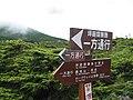 ピラタス蓼科ロープウエイ - panoramio.jpg