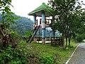 三叉坑部落 Szyuy Community - panoramio.jpg