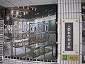 仁德醫護管理專科學校人體科學教育館 20080525.jpg