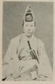 仁賀保孫九郎誠成 Nikaho Shigenari.png