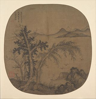 元 盛懋 秋林漁隱圖 團扇-Recluse Fisherman, Autumn Trees MET DP153532.jpg