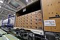 北海道から運んでいる 荷物の一例 JRきたみらい様 御提供 (39146175244).jpg