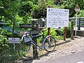千人隠れ入口 - panoramio.jpg