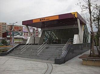 Luzhou District, New Taipei - Luzhou Station