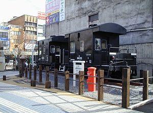 Ōgaki Station - Preserved Yo 8000 brake vans in front of the station in December 2001