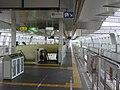 大阪モノレール山田駅ホーム.JPG