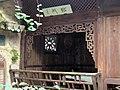 宏村 Hongcun - panoramio (9).jpg