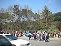 慈湖-雕塑公園 - panoramio.jpg