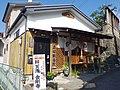 東大阪市上石切町1丁目 石切観音院 2012.10.25 - panoramio.jpg