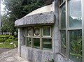 植物園中的植物及樹木花草(包括歷史遺跡)-16.jpg