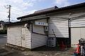横浜銀行 (3502777039).jpg