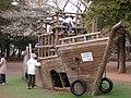 淵野辺公園の海賊船 - panoramio.jpg