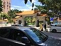 澳门氹仔花城公园.jpg