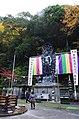 犬鳴山七宝瀧寺の身代不動 泉佐野市 2013.11.23 - panoramio.jpg