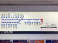 相模鉄道 横浜駅 運賃表.png