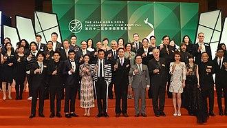 Hong Kong International Film Festival - The 42nd Hong Kong International Film Festival Grand Opening