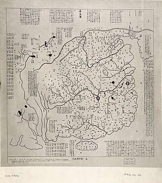 Huayi tu, a 1136 map of China with the Great Wall depicted on the northern edge of the country Hua Yi Tu Fu Zhu .jpg