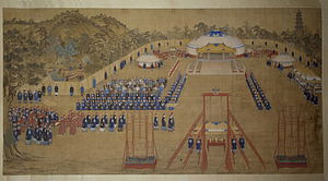 Mongolia under Qing rule - A banquet given by the Qianlong Emperor for the leaders of Dörbet Mongols (Choros) tribes in Chengde Mountain Resort in 1754.