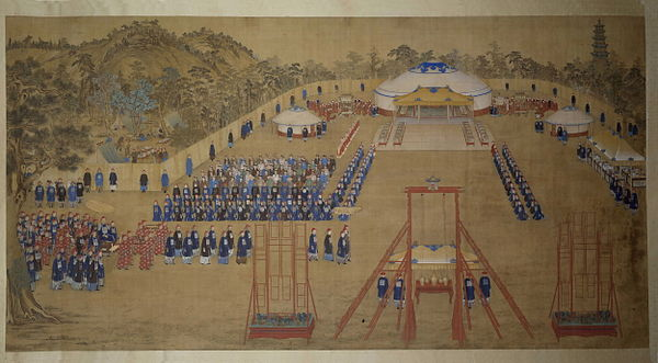 A banquet given by the Qianlong Emperor for the leaders of Dörbet Mongols (Choros) tribes in Chengde Mountain Resort in 1754.