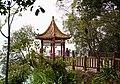 蔣公涼亭 Chiang Kai-shek Gazebo - panoramio.jpg