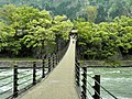 邂逅橋 Deai Bridge - panoramio.jpg
