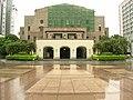雨中的臺北市中山堂 20050615.jpg