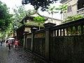 鼓浪嶼 Gulangyu - panoramio (5).jpg