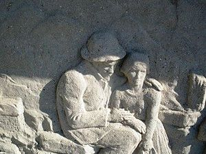 War memorials (Western Somme) - Part of the Fort Mahon Plage war memorial