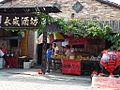 01 Treille en Chine.jpg