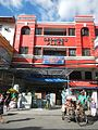 07094jfJ. P. Rizal Mabini Street Market Puregold Ever Maypajo Caloocan Cityfvf 01.jpg